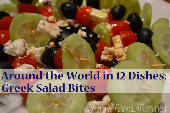 Around the World in 12 Dishes: Greek Salad Bites