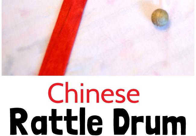 Chinese Rattle Drum Craft