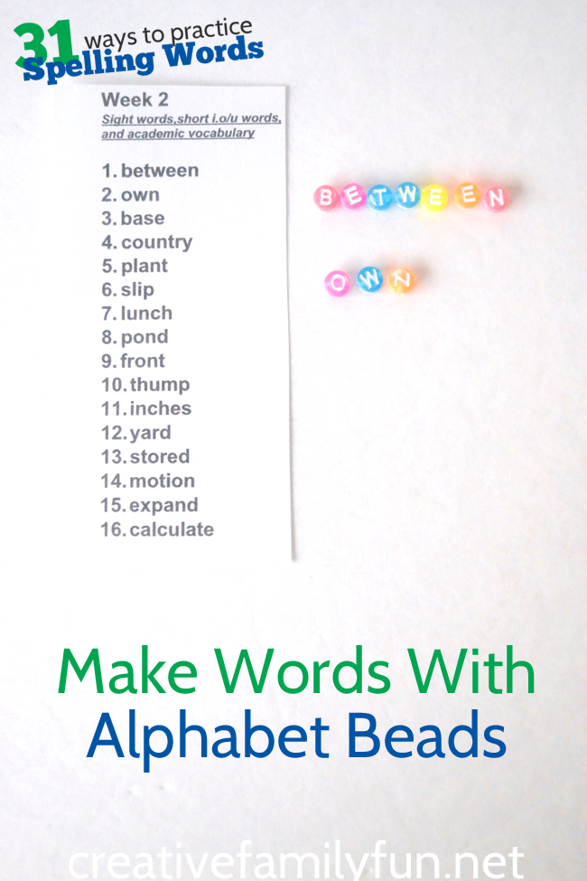 Make words with alphabet beads, a simple way to make practicing your spelling words fun.
