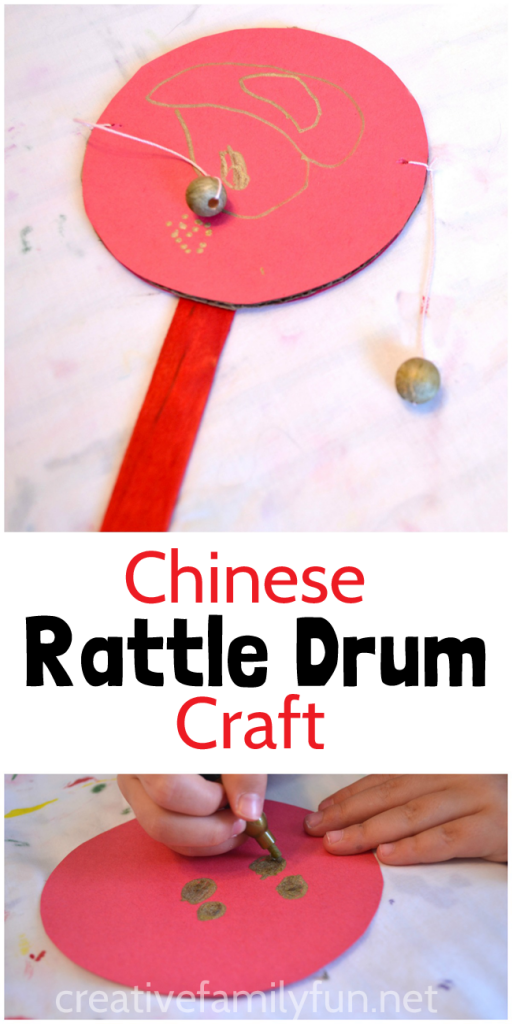 chinese craft ideas rattle drum craft creative family 1282