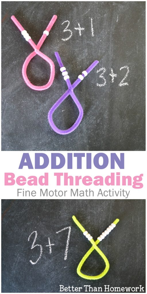 Exercise your fine motor skills while you practice your addition math facts with this fun fine motor Addition Bead Threading activity. This fun math game is a low-prep activity that only needs a few simple supplies.