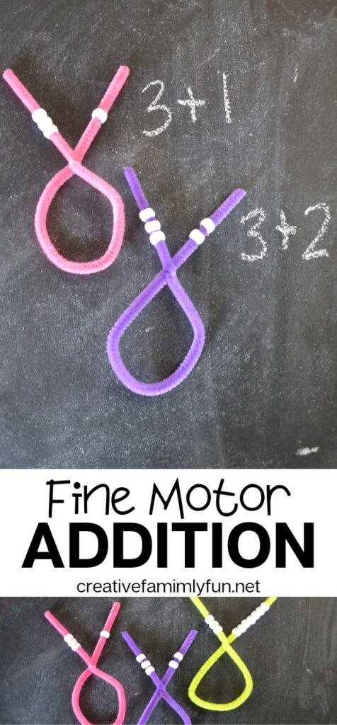 Exercise your fine motor skills while you practice your addition math facts with this fun bead threading fine motor addition activity.